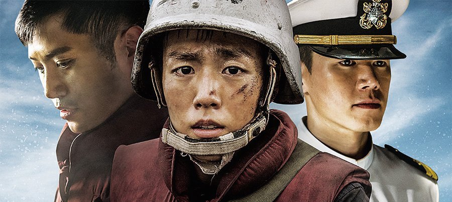 รีวิว: Northern Limit Line (เกาหลีใต้, 2015)